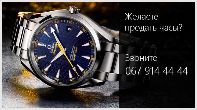 Часы наручные Breitling. Наручные часы в
